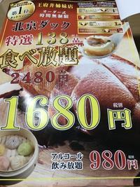 思わずこんなに食べて、そして買ってしまった…「横浜中華街」「セブンスイーツ」 - Piccola felicita