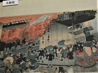 川越の町歩き - yumily sketch