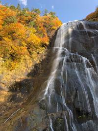安の滝 - 畠山さとみの 今日のとぱーずむーん