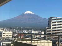 病院からの富士山 - 君の笑顔に逢いたい