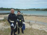 貸切の海で!~南城市奥武島体験ダイビング~ - 沖縄本島最南端・糸満の水中世界をご案内!「海の遊び処 なかゆくい」