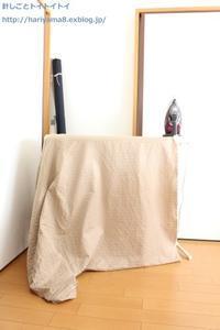 11月1dayレッスン 追加開催のお知らせ♪ - 洋裁教室「針しごと  トイトイトイ」