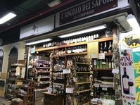 勿体ぶった市場のセレモニー - フィレンツェのガイド なぎさの便り