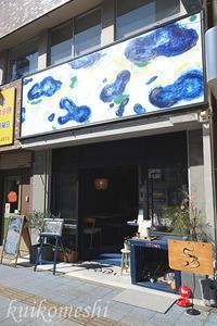 【安城市】CAFE CODA - クイコ飯-2