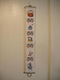 刺繍壁かけ (DENMARK) - hails blog