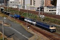 181029 EF65 E233系 新幹線 等 - コロの鉄日和newver