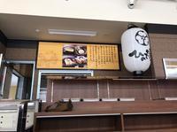 日の出屋さん合志物産館 - 熊本の看板屋さん伊藤店舗企画のブログ☆ぶんぶん日記