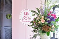 ■「LEE」35周年イベント、広島&神戸開催いたしました!■ - OURHOME