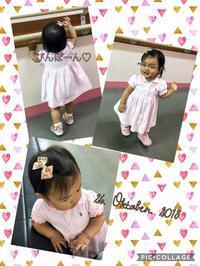 次女☆1歳6ヶ月健診に行ってきました! - amikas Atelier m+a