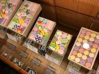 京都の和菓子屋さん - my story***