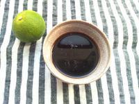 カボスで、手作りポン酢 - Minha Praia