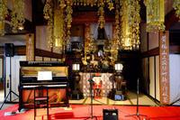 お寺コンサート2018終了しました。 - 歌う寺嫁 さちこの つれづれ精進茶和日記