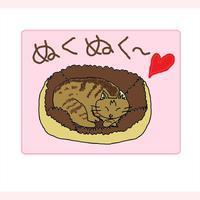 少し早いプレゼント♡♡ - きたのさと動物病院 | 札幌白石区・東区 | 一般診療・皮膚科・耳科