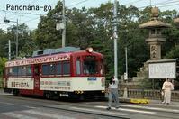 路面電車のはしる街~時代の交差点~ - ちょっくら、そのへんまで。な日常。