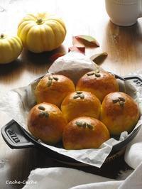ストウブで♪ かぼちゃのちぎりパン - Cache-Cache+