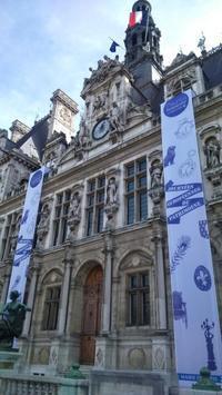 パリ市庁舎・Hôtel de Ville ◆ by ロン@フランス - BAYSWATER