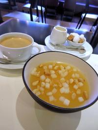 【Cafe Troisgros】美味しいランチ【小田急新宿】 - お散歩アルバム・・冬本番