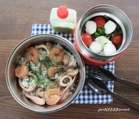 アヒージョご飯&サラダ弁当 - 男子高校生のお弁当