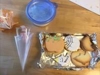 アイシングクッキースタート講座レッスン - 調布の小さな手作りお菓子教室 アトリエタルトタタン
