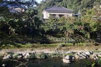 箱根~伊豆の旅今回のお宿 - 写真を主とした日記です