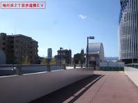 ヤフオクドームへの道案内(市営地下鉄唐人町駅下車版)№1 - 車いすで街へ 踏み出そう車輪の一歩 改善活動