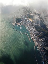 藤田八束の鉄道写真@神戸空港から鹿児島へ空から見た絶景、鹿児島で逢った貨物列車 - 藤田八束の日記