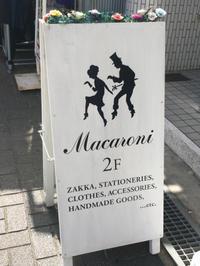 姫路、神戸の雑貨のお店 - 素敵なモノみつけた~☆