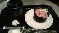 DEAN & DELUCA CAFE(ディーン&デルーカ カフェ NEWoMan)『ブラックバナナモンスター』 - My favorite things