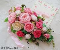オークション出品☆ピンクの壁掛けガーランド - お花とマインドフルネスな時間 ~花工房GreenBell~