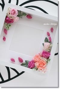 雑貨のお店 オープン祝い* - Flower letters