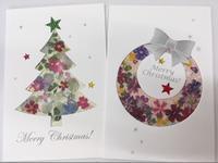 押し花で作るクリスマスカード - アトリエ・アキ