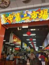 (台中:居酒屋)何が食べたいか思いつかない時にはやっぱり「阿三哥擔仔麵」さんが最高~♪ - メイフェの幸せ&美味しいいっぱい~in 台湾