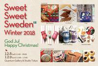 2018年 冬のイベントが決まりました! - Sweet Sweet Sweden+