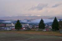 栗駒山、初冠雪 - 栗駒山の里だより