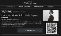 今週末は平成最後のヒョヌクさんソロコンサート! - GreyDay ファン! (Good Rhythm Unlimited)