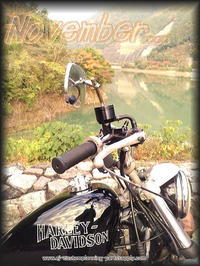 "『 November... 』 - ""Live  to  like  carburetor"""