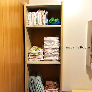 実家の脱衣所兼洗面所の整理!後編 - micca's Room