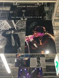 2018年10月24日(水)~タワレコ秋葉原店上杉昇パネル展 - 上杉昇さんUnofficialブログ ~Fragmento del alma~