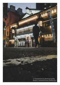寄席の灯りに - ♉ mototaurus photography