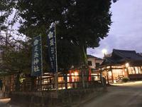 秋を感じる季節です - 【熊本エステ/東京】あなたの綺麗をプロデュース♡サロン・スクール経営♡渡邊明美
