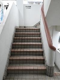 美麗都大廈15字樓からの風景 - 香港貧乏旅日記 時々レスリー・チャン