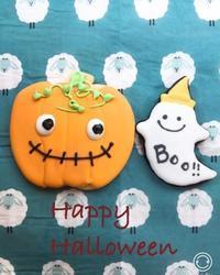 Happy Halloween - 調布の小さな手作りお菓子教室 アトリエタルトタタン