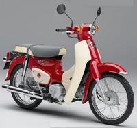 スーパーカブ110 60th anniversary特別仕様車 - バイクの横輪