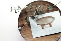 期間限定webshop「ふるいともかず木工展」本日午後9時より - sizuku