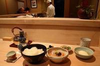 銀座の名店で味わう、1,600円の鯛茶漬け(銀座あさみ) - 旅プラスの日記