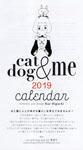 樋口佳絵: 「cat&dog&me」カレンダー 2019 - Satellite