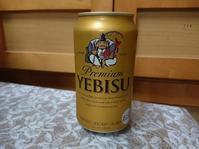 10/31 ヱビスビール & ヤッホー軽井沢高原ビール夏限定IPA - 無駄遣いな日々