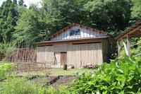 長南町のとある民家 - gokita blog
