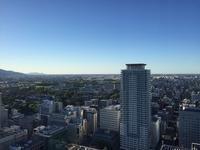 震災後の札幌へ - mayumin blog 2