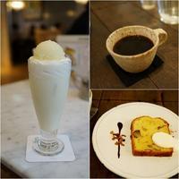 TOKYO CAFEさんぽ「マッターホーン」&「torse」 - 晴れた朝には 改